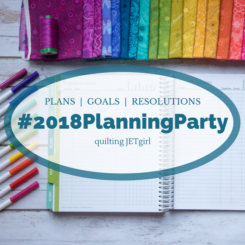 2018 Planning Party